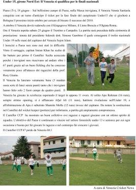 2011.06 CricketNewsVE