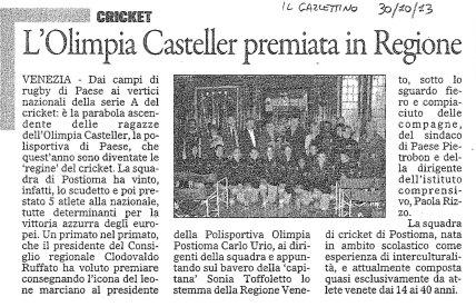 2013.10 Gazzettino