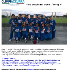 2014.08 All Sport